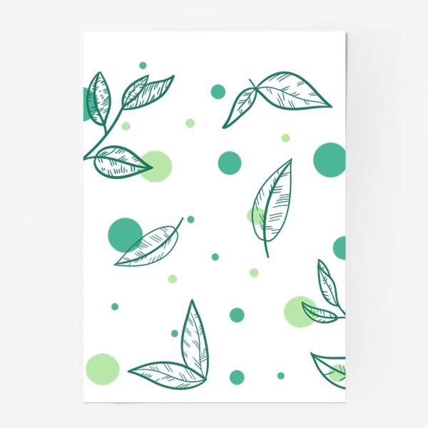 Постер «Зеленый чай»