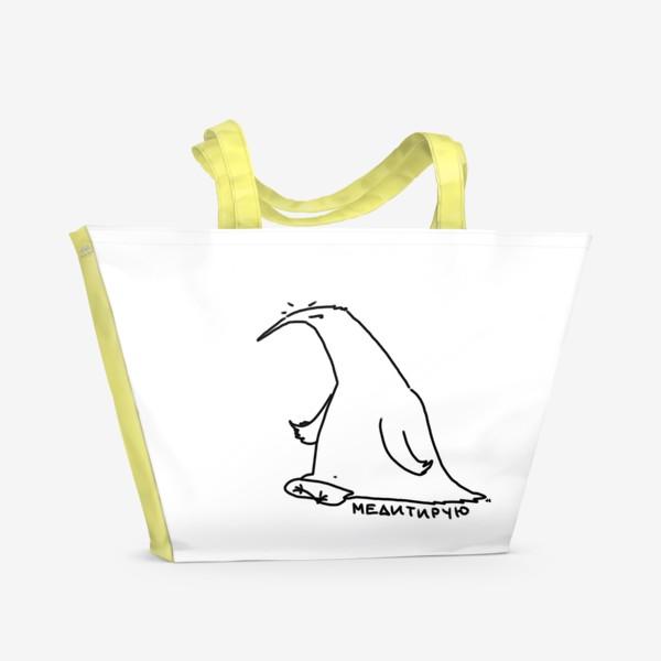 Пляжная сумка «Птица медитирует и спокойна»