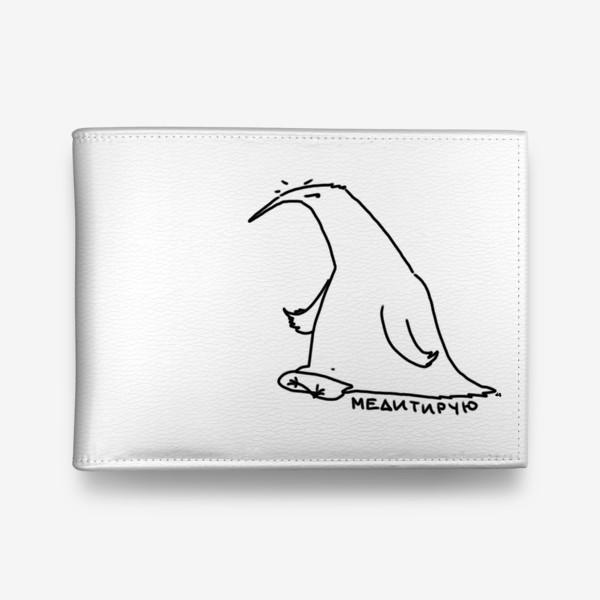 Кошелек «Птица медитирует и спокойна»