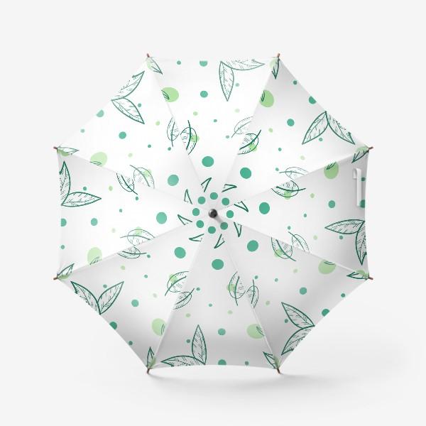 Зонт «Зеленый чай»