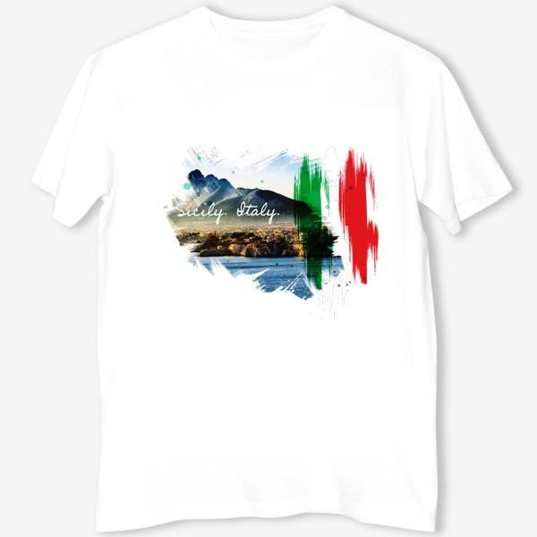 Футболка «Страны и города. Италия. Сицилия.»