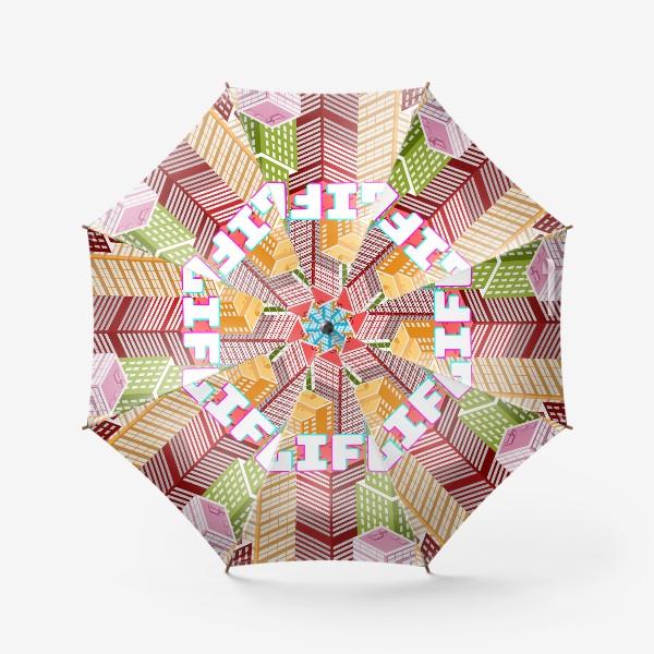 Зонт «LIFE/ЖИЗНЬ»