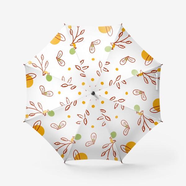 Зонт «Черный чай с барбарисом»