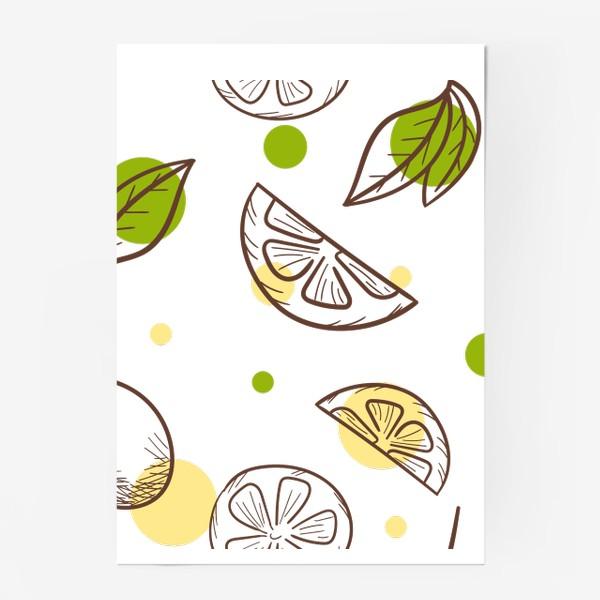 Постер «Чай с лимоном»