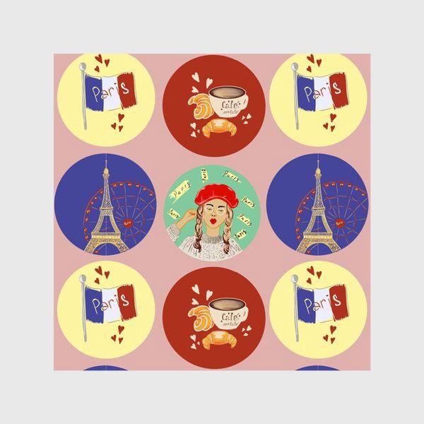Шторы «Франция, Париж, круассан»
