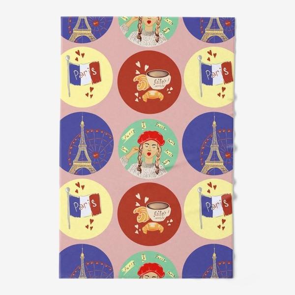 Полотенце «Франция, Париж, круассан»