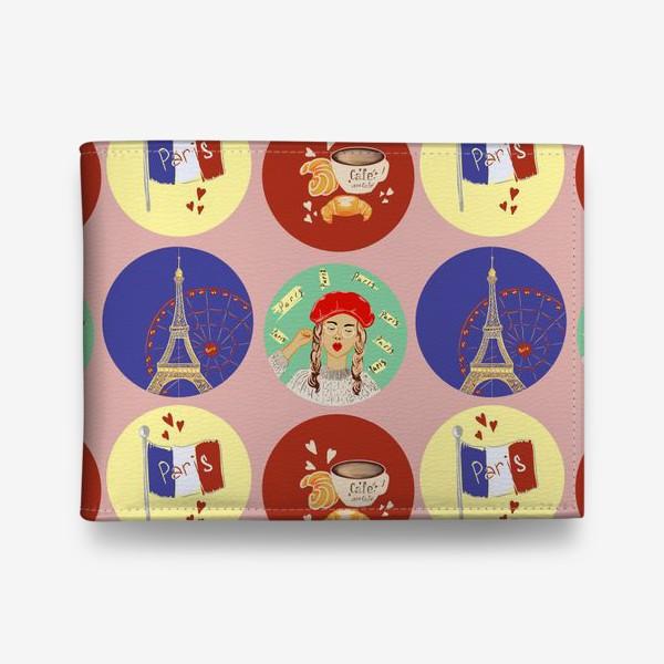 Кошелек «Франция, Париж, круассан»