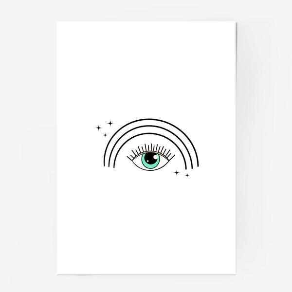 Постер «Глаз с радугой»