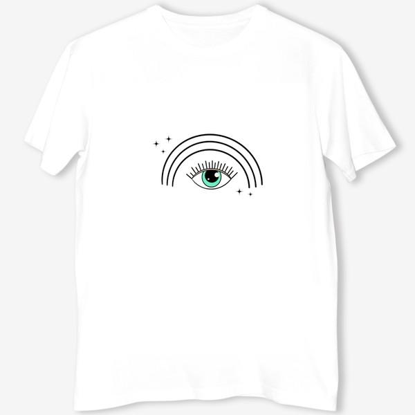 Футболка «Глаз с радугой»