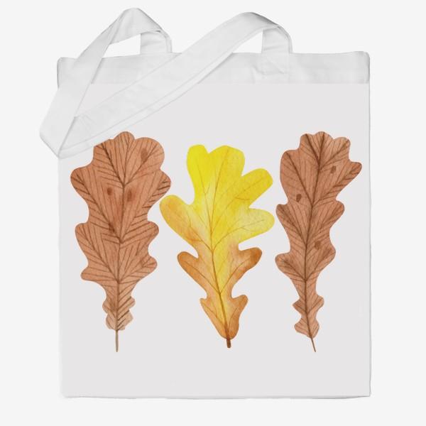 Сумка хб «Осенние листья»