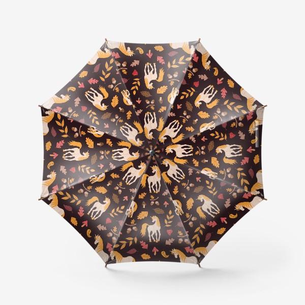 Зонт «Осенние единороги»