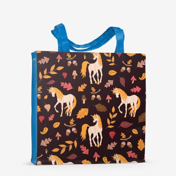 Сумка-шоппер «Осенние единороги»