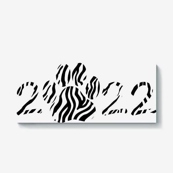 Холст «Тигровая лапа. Новый год тигра 2022. Минималистичный дизайн. Стильный черно-белый принт. Для мальчиков и мужчин. Полоски»