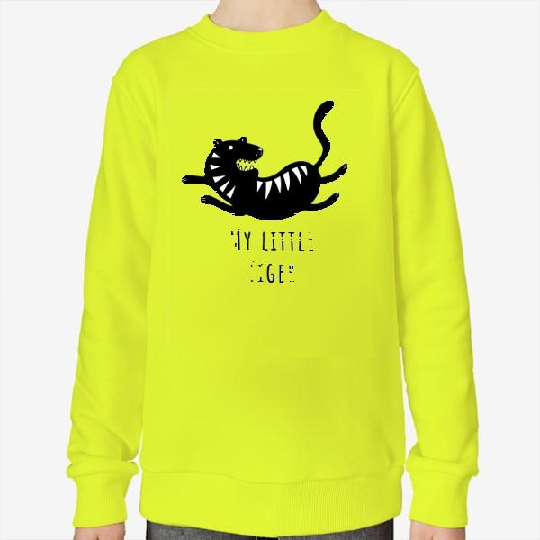 Свитшот «Милый тигр. Тигренок. Новый год тигра 2022. Минималистичный дизайн для ребенка, для мальчика. Маленький тигр. Полоски»
