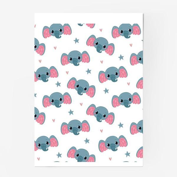 Постер «Бесшовный паттерн. слонята»