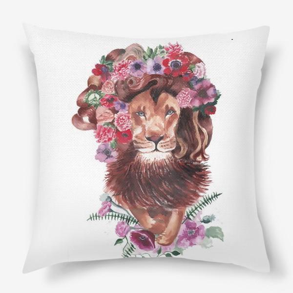 Подушка «Лев с цветочной гривой»