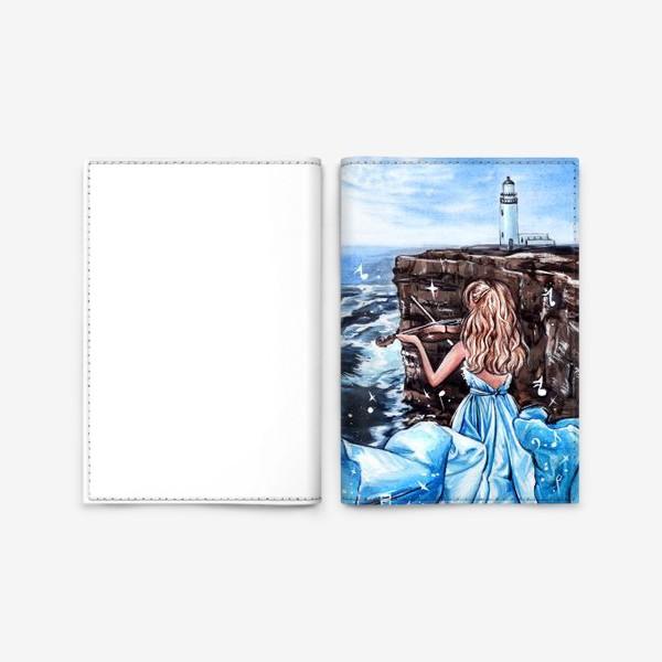 Обложка для паспорта «Музыка, захватывающая дух»