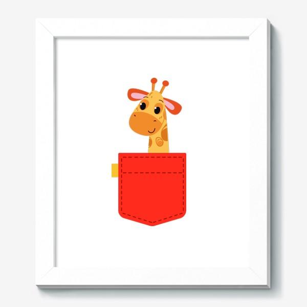 Картина «Красный карман с жирофом»