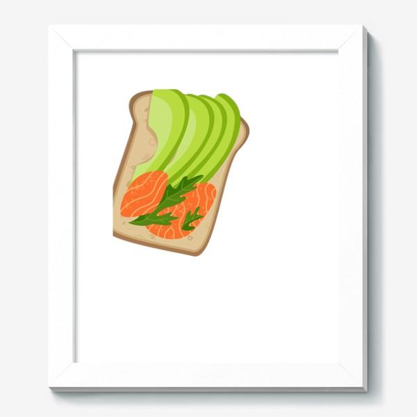 Картина «Бутерброд с семгой и авокадо»