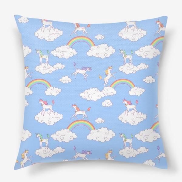 Подушка «Единороги в облаках»