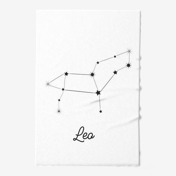 Полотенце «Лев. Знак зодиака, созвездие, минимализм»