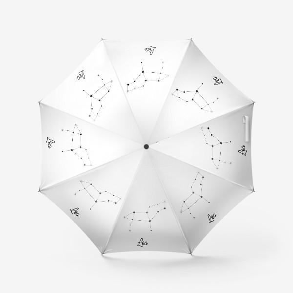 Зонт «Лев. Знак зодиака, созвездие, минимализм»