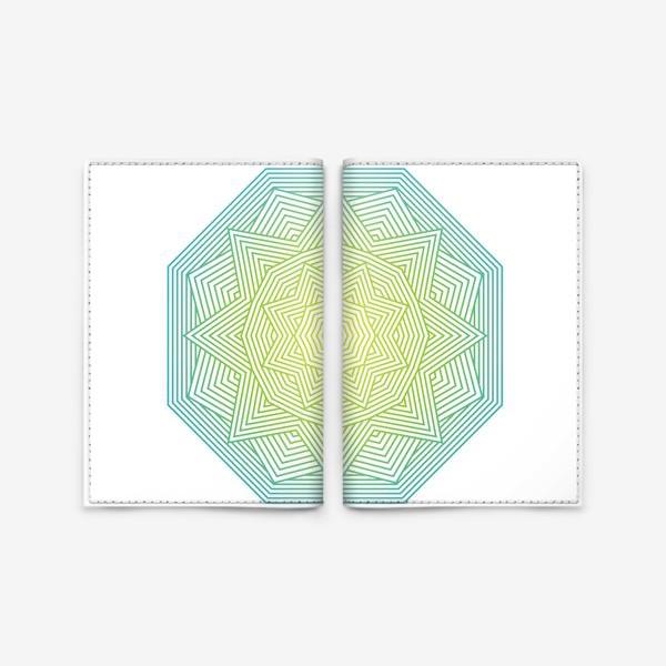 Обложка для паспорта «Геометрический узор»
