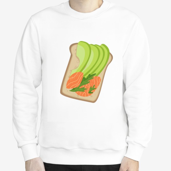 Свитшот «Бутерброд с семгой и авокадо»