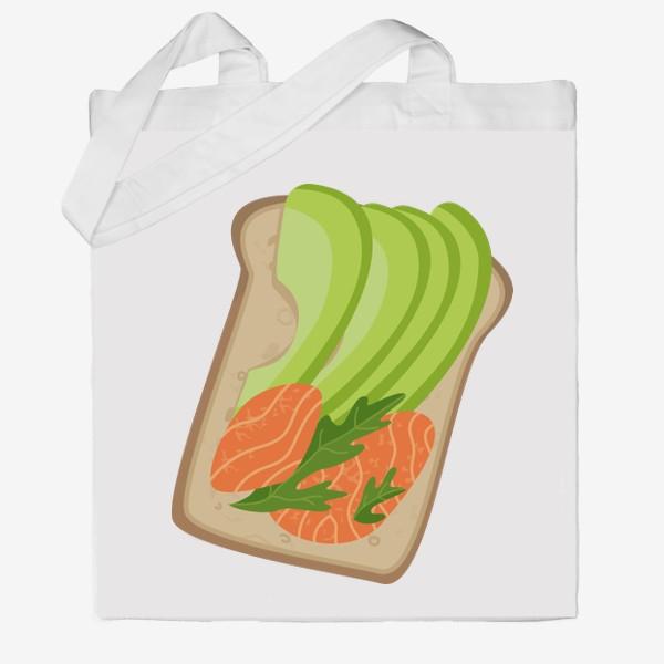 Сумка хб «Бутерброд с семгой и авокадо»