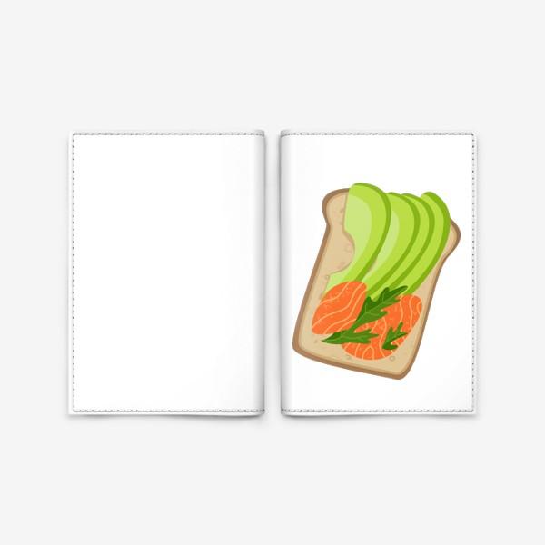 Обложка для паспорта «Бутерброд с семгой и авокадо»