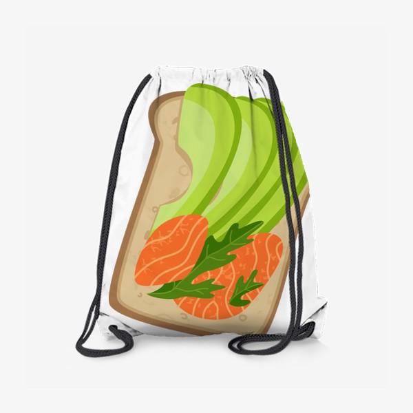 Рюкзак «Бутерброд с семгой и авокадо»