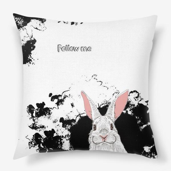 Подушка «Следуй за белым кроликом»