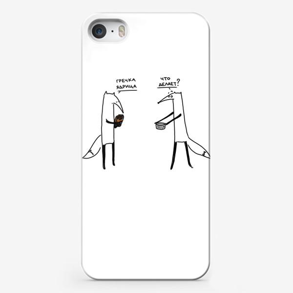 Чехол iPhone «Гречка ядрица. Интересные продукты »
