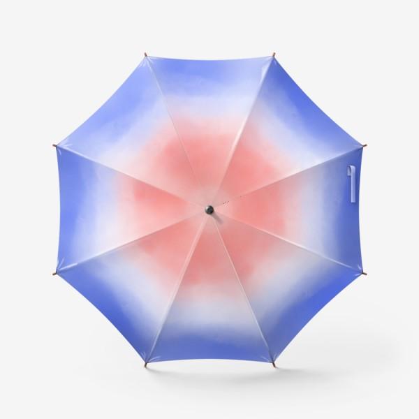 Зонт «Акварельный градиент»