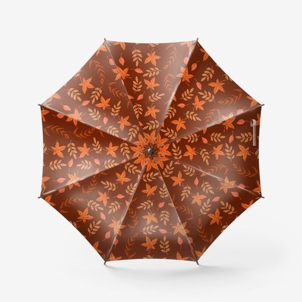 Зонт «Осенние листья на коричнево красном»