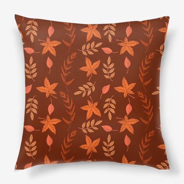 Подушка «Осенние листья на коричнево красном»