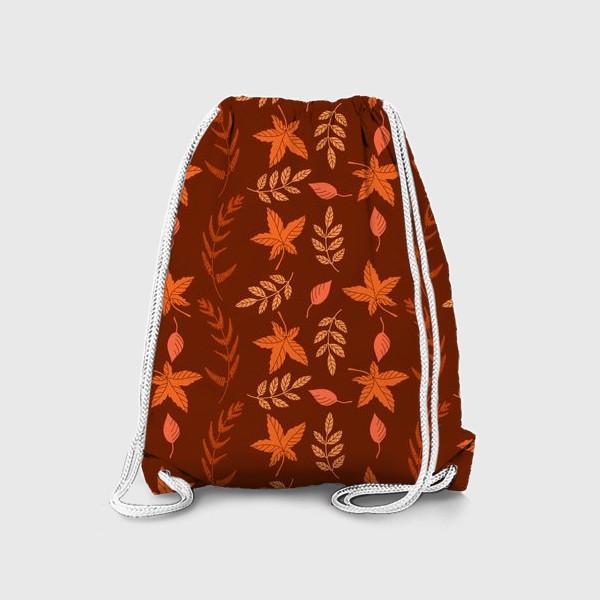 Рюкзак «Осенние листья на коричнево красном»