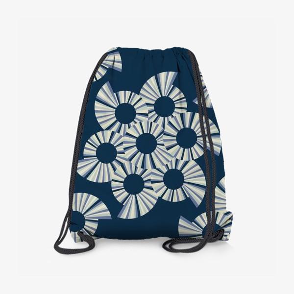 Рюкзак «Абстрактные круги на темно синем фоне»
