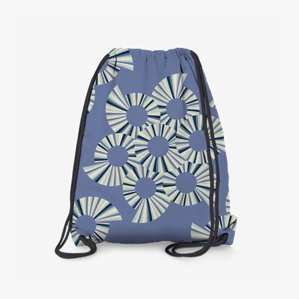 Рюкзак «Абстрактные круги на пыльно сиреневом фоне»