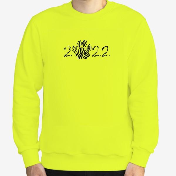 Свитшот «Тигровая лапа. Новый год тигра 2022. Минималистичный дизайн. Стильный черно-белый принт. Для мальчиков и мужчин. Полоски»