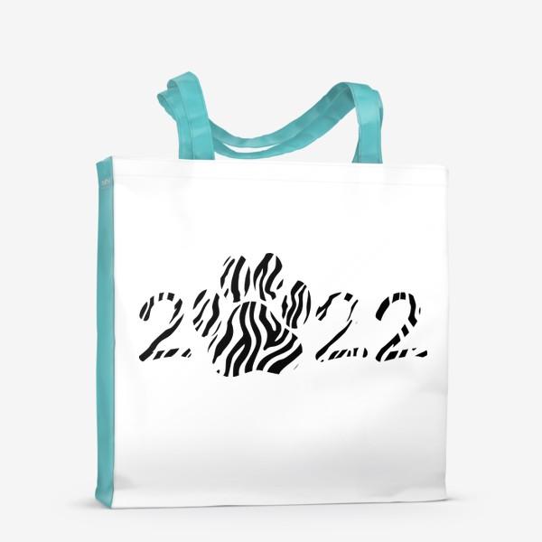 Сумка-шоппер «Тигровая лапа. Новый год тигра 2022. Минималистичный дизайн. Стильный черно-белый принт. Для мальчиков и мужчин. Полоски»
