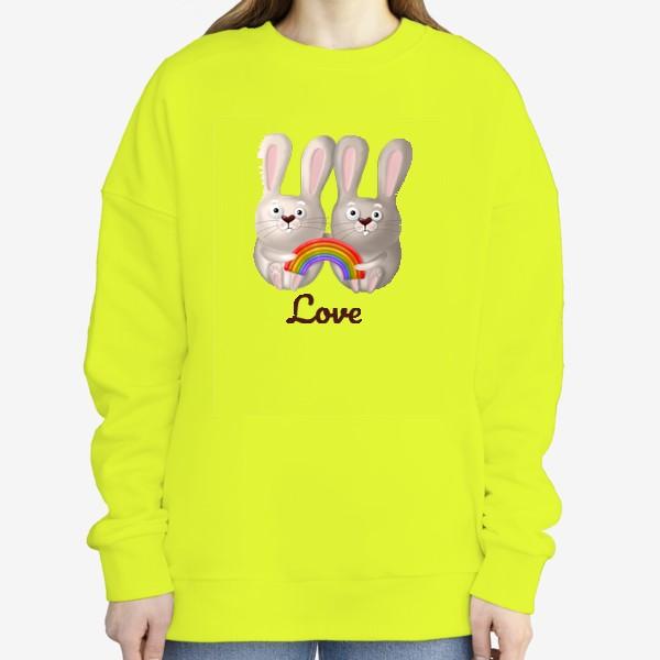 Свитшот «ЛГБТ радуга, зайчики, любовь, love is love, 14 февраля, день влюблённых. Принт для гомосексуалов, лесбиянок, геев»
