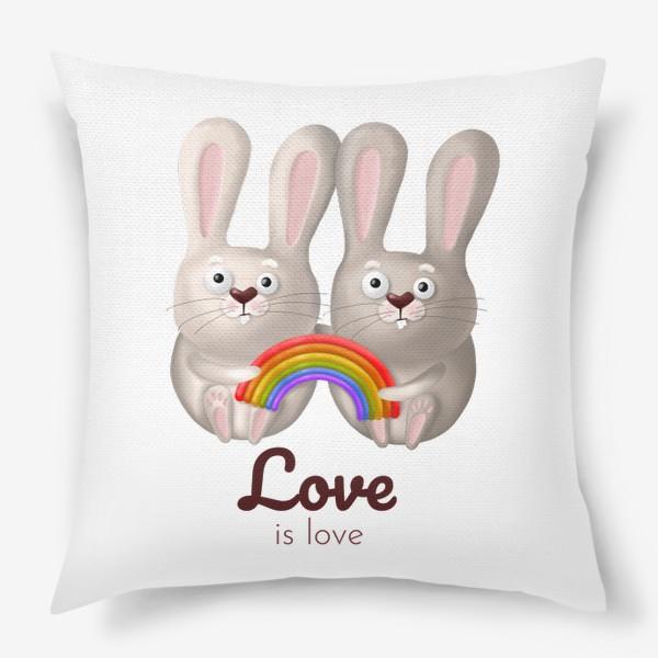 Подушка «ЛГБТ радуга, зайчики, любовь, love is love, 14 февраля, день влюблённых. Принт для гомосексуалов, лесбиянок, геев»