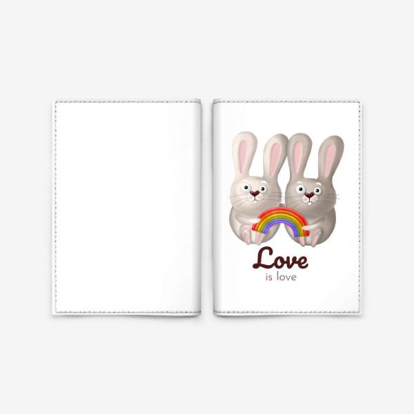 Обложка для паспорта «ЛГБТ радуга, зайчики, любовь, love is love, 14 февраля, день влюблённых. Принт для гомосексуалов, лесбиянок, геев»