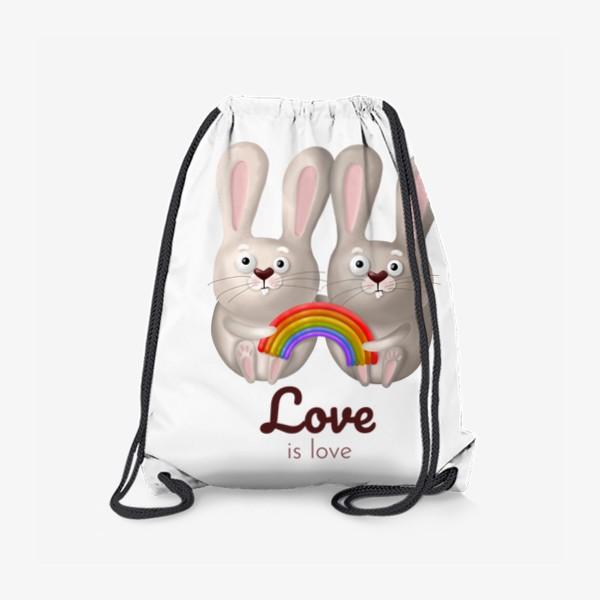 Рюкзак «ЛГБТ радуга, зайчики, любовь, love is love, 14 февраля, день влюблённых. Принт для гомосексуалов, лесбиянок, геев»