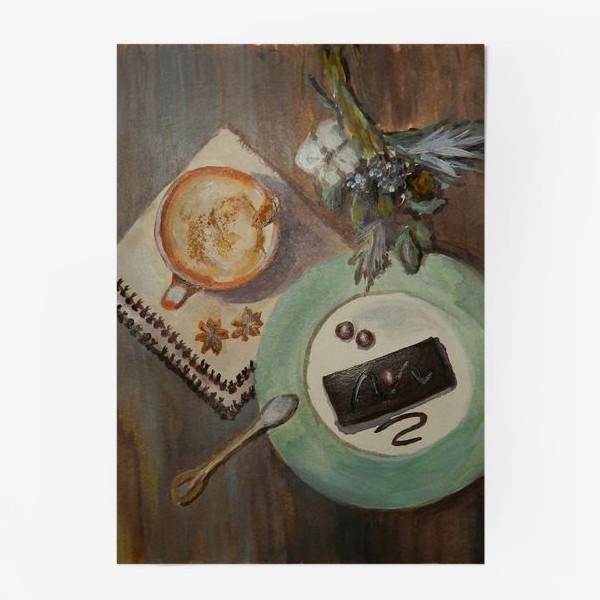 Постер «Зимний натюрморт с капучино»