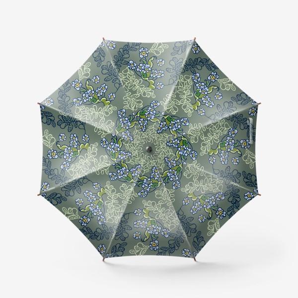 Зонт «Букет фиалок»