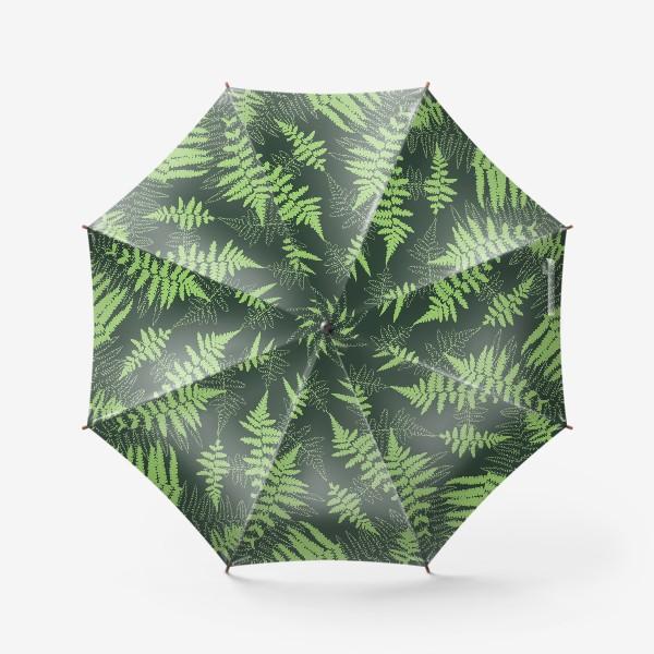 Зонт «Лесной папоротник»