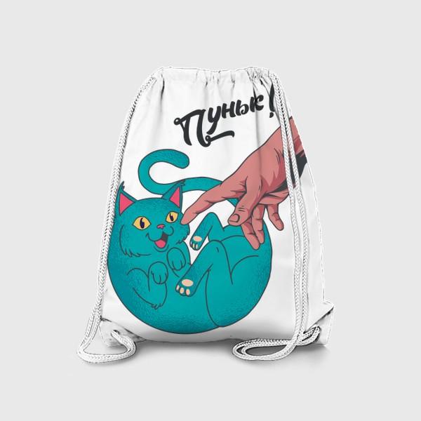 Рюкзак «Пуньк! - Пародия на сотворение Адама с котом»