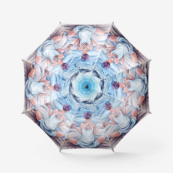 Зонт «открой свое сердце любви»